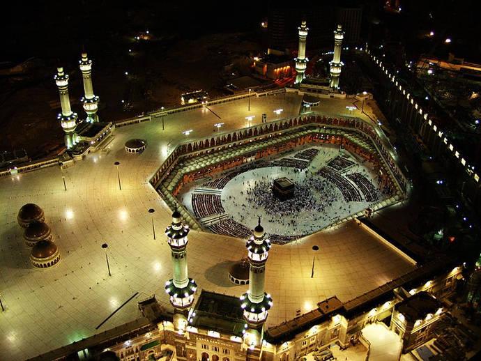 Advierten de los fraudes en la venta de viajes a La Meca