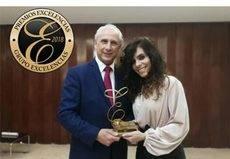 Premio Excelencias Cuba 2018 para María Juncal