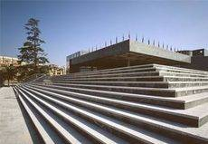Andalucía mostrará su oferta MICE en Estados Unidos