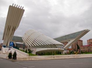 Utilizarán el Palacio de Calatrava para usos culturales