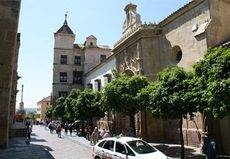 El Palacio de Córdoba trabaja en la promoción de los productos locales