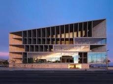 El Palacio de Congresos de Palma.