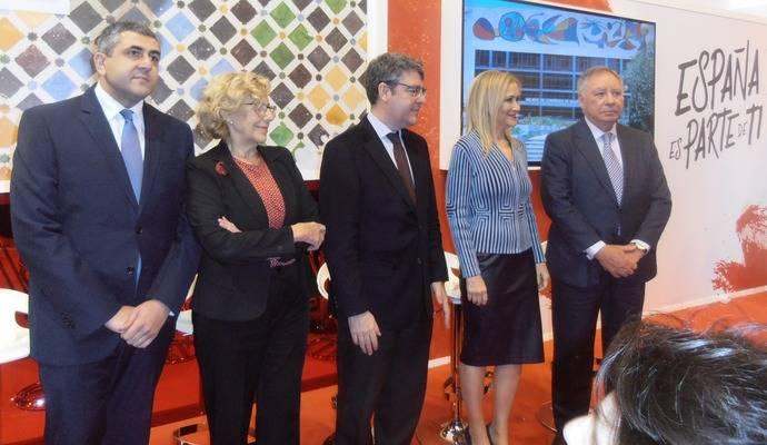 Ifema gestionará el Palacio de Congresos de Madrid, que también será sede de OMT