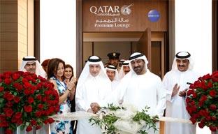Qatar Airways inaugura una exclusiva sala VIP