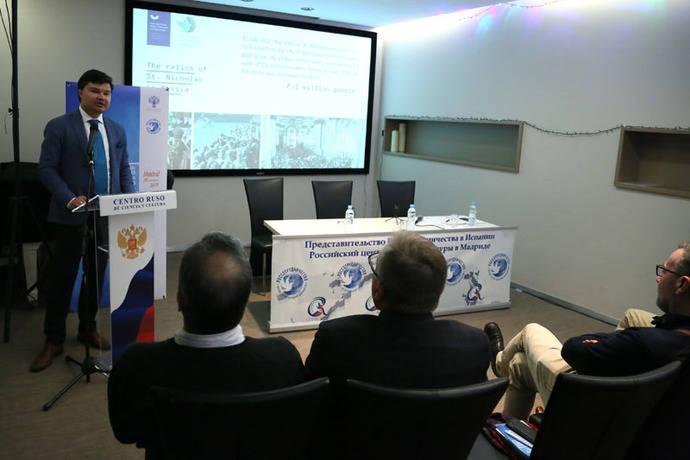 Rusia estrecha lazos con empresas turísticas de España