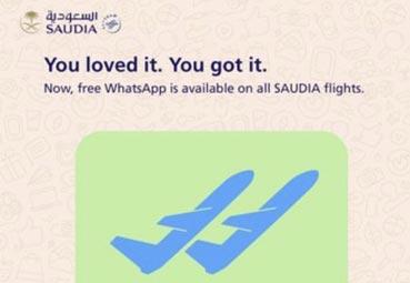 Saudia Airlines amplía su servicio gratis de WhatsApp