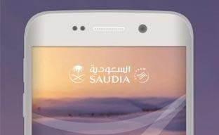 Saudia Airlines lanza una nueva 'app' para Android