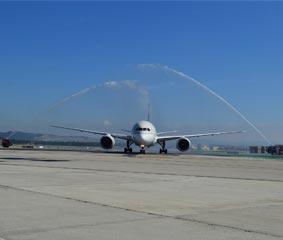 Saudia Airlines lanza una promoción para viajar en clase Business