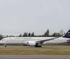 Saudia Airlines ofrece traslados al aeropuerto en Madrid