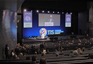 TIS celebrará su segunda edición en noviembre