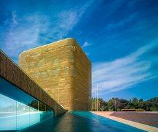 El Palacio de Congresos Vegas Altas de Villanueva de la Serena.