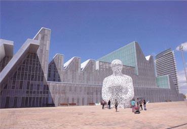 El Palacio, para Feria de Zaragoza durante cinco años