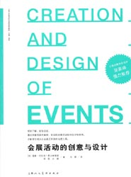 El libro 'Creation and design of events', de Raimond Torrents.