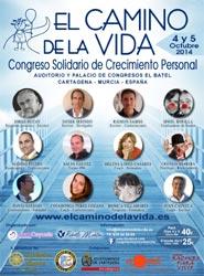 El Batel de Cartagena acoge un congreso solidario para la construcción de un orfanato y un hospital infantil